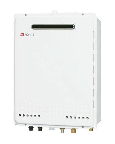 新商品 ノーリツガスふろ給湯器20号 GT-2050SAWX-2 BL 都市ガス・LPG選択可能 ...