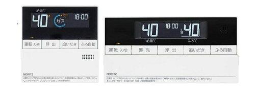 《あす楽対応》新商品! ノーリツ RC-D101 標準リモコン マルチセット エネルック機能付 RC-...