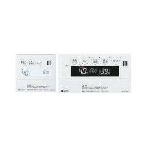 ≪あす楽対応≫ RC-E9101-1 マルチリモコン エネルック機能付 RC-E9101-1マルチリ...