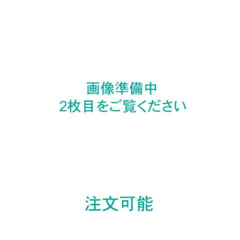 ★★★★ サンダイヤ 小出しバルブセット 500P-32