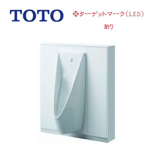 メーカー直送 TOTOマイクロ波センサー壁掛小便器セットターゲットマークありホワイトXPU22ALED節水トラップ壁掛