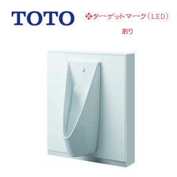 【メーカー直送】TOTO マイクロ波センサー壁掛小便器セット ターゲットマークあり ホワイト XPU22A LED 節水トラップ 壁掛式 代引不可