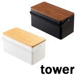 クリーナーツールスタンドSタワー/tower縦型掃除機スタンドコードレス掃除機スタンドコードレススティック掃除機スタンドホワイト/03534ブラック/03435コードレススティッククリーナースタンド山崎実業YAMAZAKI
