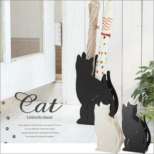 ネコ かさたて ホワイト02358/ブラック02359 猫/ねこ アンブレラスタンド/傘立て 【山崎実業/YAMAZAKI】