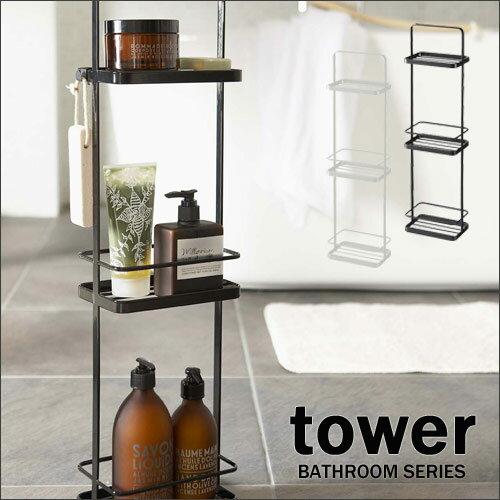 Rakuten Global Market: Tower /tower BATHROOM