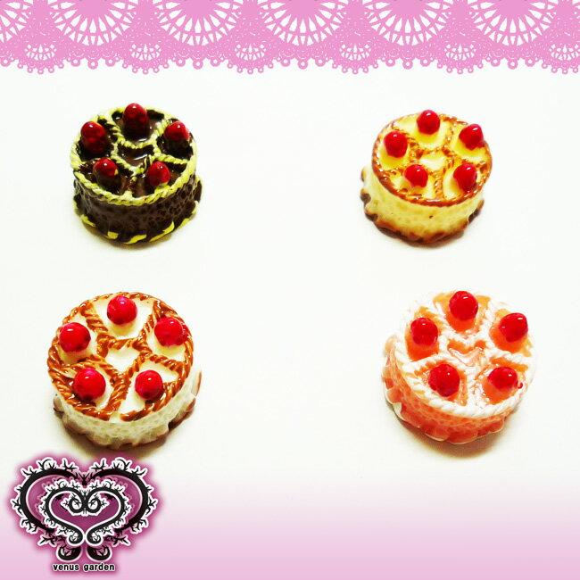デコパーツ スィーツ 真ん中ハートのいちごケーキ 4color スィーツデコに♪【メール便可】【RCP】