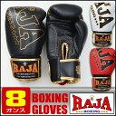 ボクシング グローブ 8オンス RAJA ビッグロゴ 黒/赤...