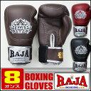 ボクシング グローブ 8オンス RAJA ポルシェ チョコレ...