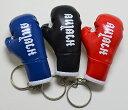 【送料無料】ボクシンググローブ ムエタイ キーリング キーホルダー ストラップ MUAYTHAI 格闘技 リアル ミニ 赤 黒 青 人気商品