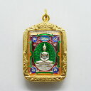 タイのお守りペンダント「プラクルアン」