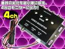 ブースター付4口映像分配器/ヘッドレストモニター等に/4CH ア...