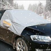 汎用フロントガラスカバーシート積雪・凍結防止・日除け撥水PEVA裏起毛(新品)