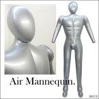 空気式マネキン ビニールトルソー 男性 全身型 2 腕・頭付きエアーマネキン 167cm