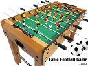 クラフトサッカーゲーム 子供用 サッカー ゲーム ボードゲーム 図工 工作 おもちゃ 遊び アーテック 55838