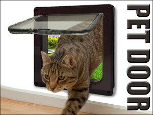 ペット用 ドア ペットドア 猫 ...