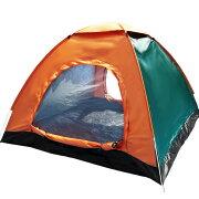 3〜4人用ワンタッチテント15秒で簡単設営UV対策日除けテントドームテント通気性抜群2ドア仕様/両面メッシュ