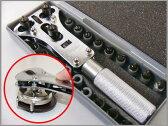 防水時計用 スクリューバック用 3点支持オープナー 支持部スペアパーツ付き 裏蓋 裏ぶた はずし 腕時計裏ぶた開け