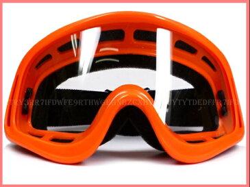 バイク・スキー スノボ- ゴーグルR クリアレンズ オレンジ