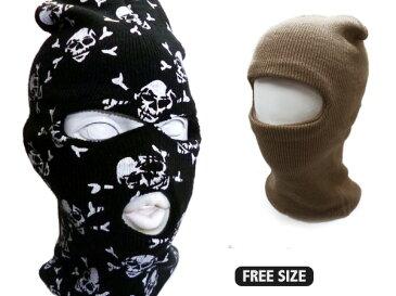 フェイスマスク2枚セット ニット目出し帽 ドクロ(8)ブラウン(9)