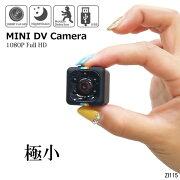 高画質超小型DVカメラUSB充電高画質FullHD動体検知/暗視/広角/循環録画TFカード対応