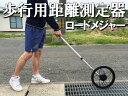 歩行用 距離測定器 ロードメジャー 10cm単位の5桁カウンター ウォーキングメジャー ロードカウンター黒 10cm〜10km