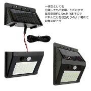 屋外センサーライトソーラーガーデンライトソーラー充電式ライト人感センサー自動点灯防水電気不要