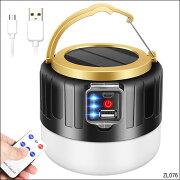 送料無料LEDソーラーランタン(Q)リモコン付USBコード付テントライト