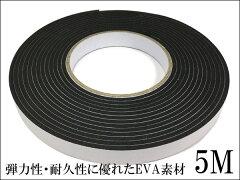 スポンジクッションテープ