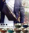 【TANABATA bodybag】 本革 ボディバッグ レザーvivificare オリジナル ボディバッグ メンズ ボディバッグ レディース 本革 ワンショルダー 斜め掛けショルダー ボディーバッグ レザー 姫路レザー イタリアンレザーメンズ 送料無料 05P03Dec16