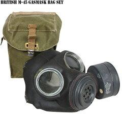 WIP/ミリタリー/メンズ/\7,000以上で送料無料【WIP】実物 新品 イギリス軍M-45ガスマスク バッ...