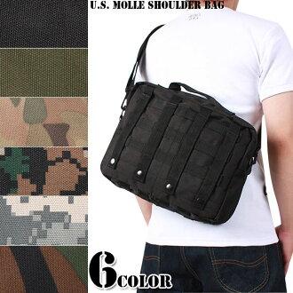 Military bag brand new multifunctional military MOLLE bag WIP military shoulder bag military bags military