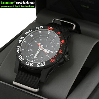 TRASER tracer watch TYPE6 MIL-G Japan Limited Edition Red WIP TRASER tracer watch TRASER tracer military watches, TRASER, TRASER tracer watch tracer