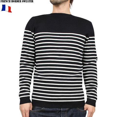 店内20%OFF◆ボーダー 新品 フランス海軍 ボーダーセーター ネイビー×ホワイト セーターに素材を変更したミリタリー復刻シリーズ ニット セーター コマンドセーター WIP メンズ ミリタリー アウトドア ミリタリーシャツ キャッシュレス 5%還元
