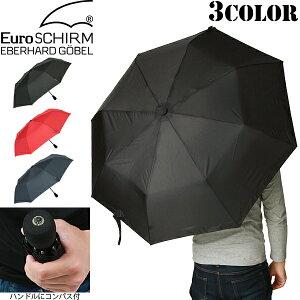 【メンズ】【楽天】【WIP】【アンブレラ】【折り畳み傘】【傘】【EuroSCHIRM ユーロシルム】【W...