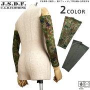 9/13/0:00��9/15/25:59�ݥ����10�ܡڡ�WIP��C.A.B.CLOTHINGJ.S.D.F.�����⥹�ȥ�å������५�С�2����6320�۴�������ۼ��Ӥ˥ե��åȤ��ƻ糰������ȩ���륢���५�С�