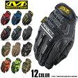 サバゲー グローブ Mechanix Wear メカニックス ウェア M-Pact glove グローブ サバゲー グローブ mss WIP メンズ