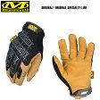 """サバゲー グローブ Mechanix Wear メカニックス ウェア Material 4X Original Glove (マテリアル4Xオリジナルグローブ) より強い摩擦耐性""""マテリアル 4X""""を採用 合成皮革ですが洗濯も可能 サバゲー グローブ mss WIP メンズ"""