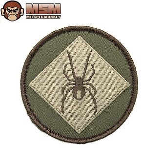 Any mil-spec MONKEY mil-spec Monkey patches (patch) Redbcyone Logo Multicam bags and jackets, such as Velcro Panel with various customizable with camouflage Camo pattern mss WIP mens