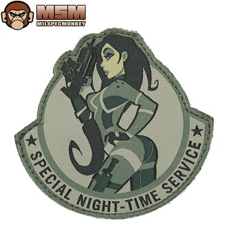 Any mil-spec monkey MONKEY mil-spec mil-spec Monkey patches (patch) Special Night ACU joke patches in the most famous patch bag or jacket Velcro Panel with various customizable WIP 10P09Jan16