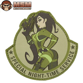 Any mil-spec MONKEY mil-spec Monkey patches (patch) Special Night Arid joke patches in the famous mil-spec Monkey patches bag or jacket Velcro Panel with various customizable WIP 10P09Jan16