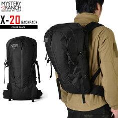 MYSTERYRANCHミステリーランチX-20バックパックBLACK【N】【楽ギフ_包装】【楽ギフ_メッセ】