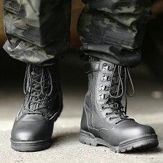 米軍/サイドジッパータクティカルブーツ/ミリタリー/ブーツ
