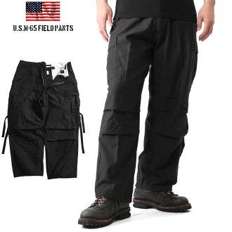 New U.S. M-65 field cargo pants black M-65 army bread