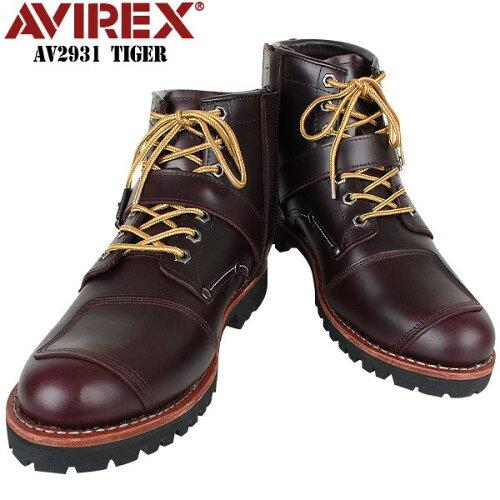 AVIREX アヴィレックス AV2931 TIGER バックルブーツ ラセット avirex アビレック...
