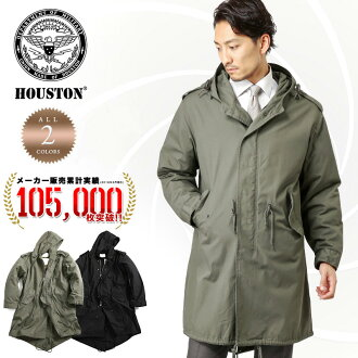 HOUSTON Houston m-51 parka mods coat OL military M51 coat m-51 coat m-51 parka M51 size replacement one free field jacket spring autumn/winter