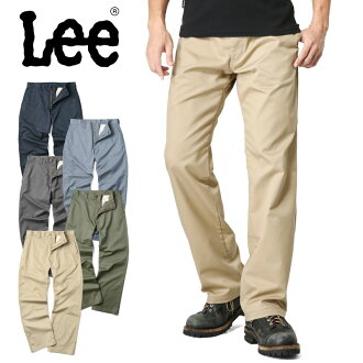 李李 LS2029 工作線褲子男裝褲工作褲工作線工作衣服 DIY