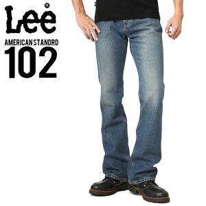 【18%OFFクーポン対象】Lee リー AMERICAN STANDRD 102ブーツカットデニムジーンズ 濃色ブルー(94) WIP メンズ ミリタリー アウトドア プレゼント
