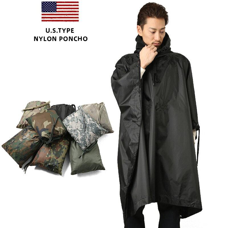 米軍タイプ ナイロンポンチョ