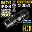 クーポンで最大2000円OFF◆NITECORE ナイトコア EC11 LEDフラッシュライト メンズ mss WIP