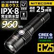 クーポンで最大2000円OFF◆NITECORE ナイトコア EC25 LEDフラッシュライト メンズ mss WIP